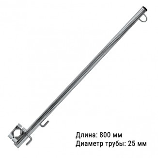 030402T. Флагшток 800 мм. (хомут 22-25 мм.)