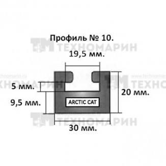 102-66-99. Склиз Arctic Cat (черный) 2 (10) профиль 102-66-99