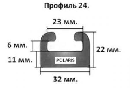 24-64.00-1-01-12. Направляющая гусеницы снегохода Polaris (черный) профиль 24