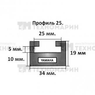 627-66-99. Склиз Yamaha (черный) 27 (25) профиль 627-66-99