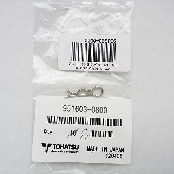951603-0800. 3.80.5.157 / R-Pin
