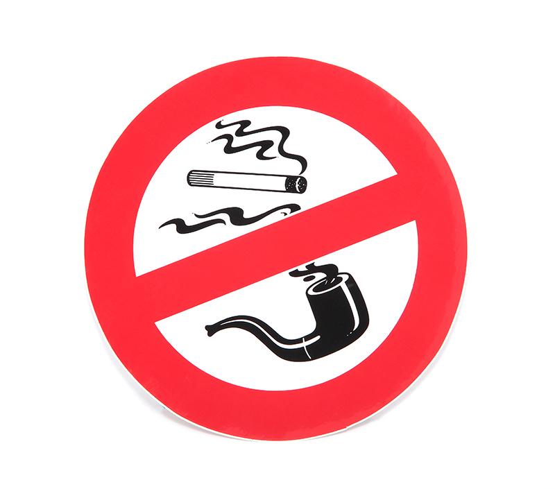D0800010. Знак Не курить 17см самоклеющийся D0800010