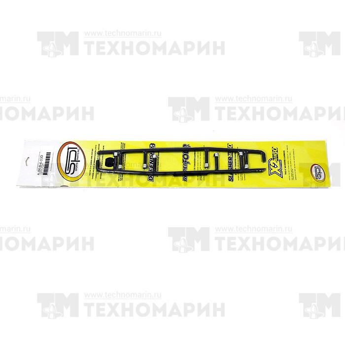 A-04-0-4-130. Конек лыжи Arctic Cat (комплект 2шт) A-04-0-4-130