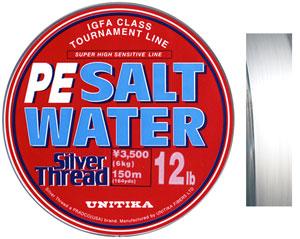 F-14474. Шнур PE Salt Water 150 м., 0,145 мм., 6 кг.