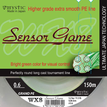 F-16524. Шнур PE Mystic Sensor Game 150 м. 1.5, 12,3 кг.