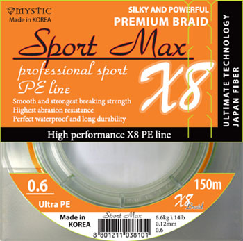 F-20209. Шнур PE Mystic Sport Max 150 м. 0.1 мм, 5,8 кг