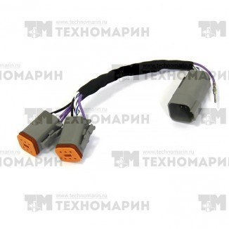 SM-01602. Проводка для подключения аксессуаров BRP SM-01602
