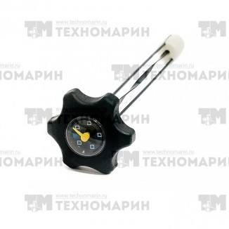 SM-07092. Крышка топливного бака BRP SM-07092